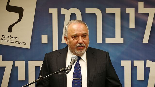 Avigdor Lieberman (Photo: Ohad Zwigenberg)
