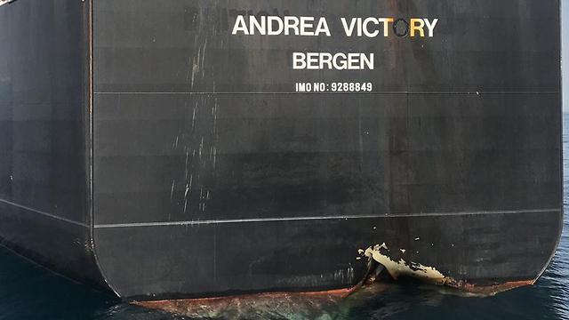 תקיפת אוניות ו מכליות ב איחוד האמירויות אונייה נורבגית (צילום: AFP, Emirati National Media Council)