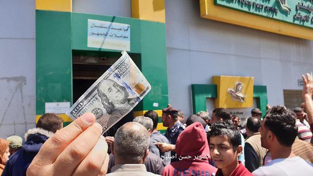 חלוקת הכסף הקטארי בעזה ()