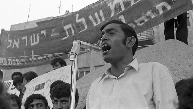כוכבי שמש במחאה על קיפוח עדות המזרח ב 1971 (צילום: דוד רובינגר)