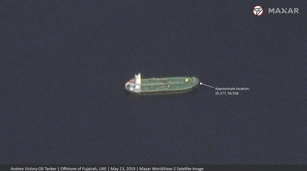 תמונות לוויין מ