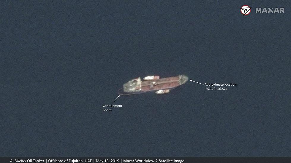 אוניית מישל איי של איחוד האמירויות הערביות המפרץ הפרסי שנתקפה במתקפת החבלה (צילום: AP)