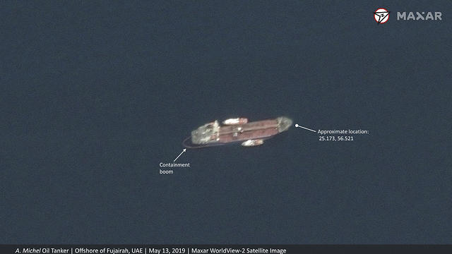 UAE ship that was sabotaged