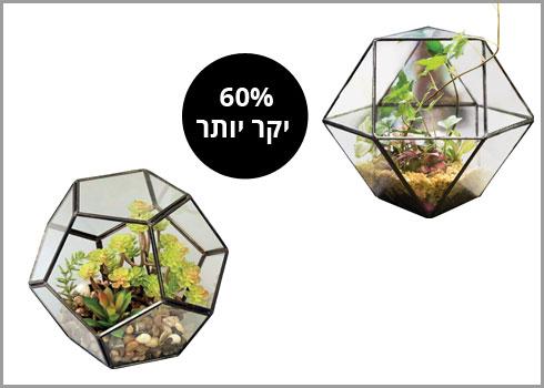 מימין: עלי אקספרס, משמאל: סטייליש ישראל (צילום: עלי אקספרס, סטייליש ישראל)