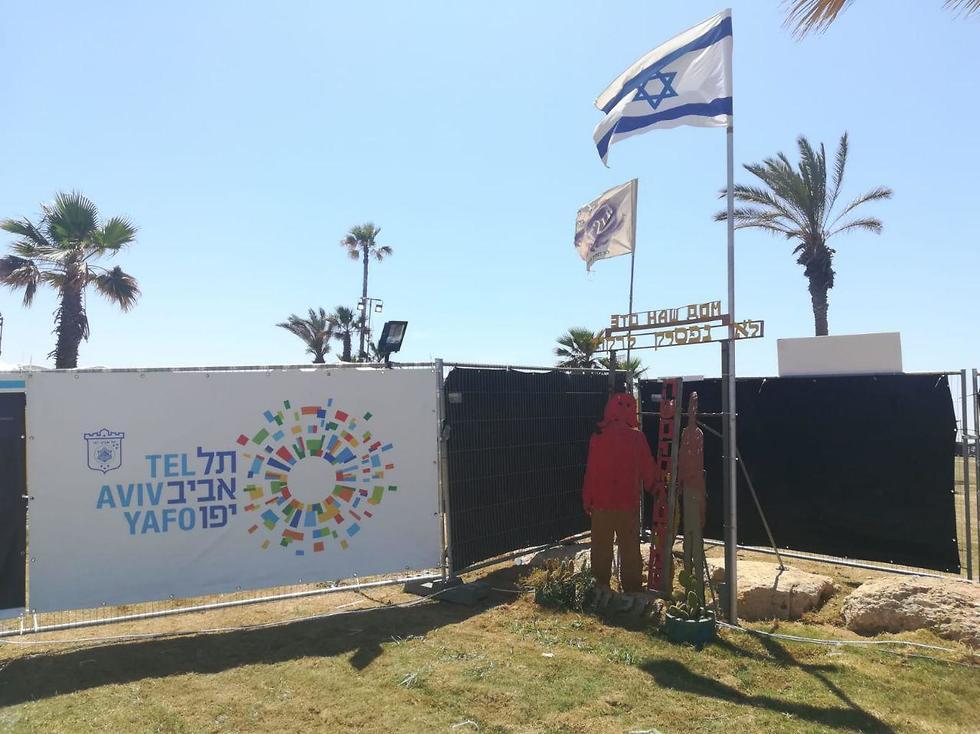 אנדרטה אנדרטת דולפינריום תל אביב ()