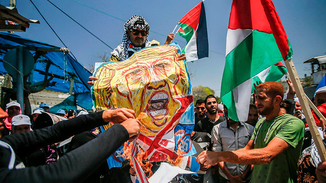 Palestinian protests in Gaza ahead of Nakba Day (Photo: AFP) (Photo: AFP)