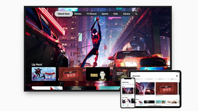 אפליקציית אפל TV (צילום: אפל)