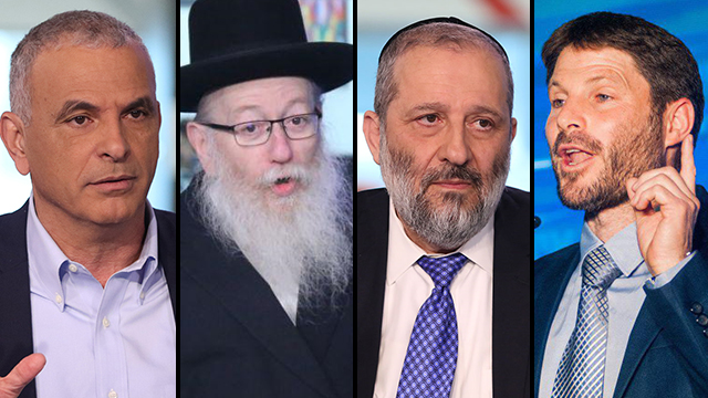 Bezalel Smotrich, Moshe Kahlon, Aryeh Deri and Yaakov Litzman (Photo: Motti Kimchi, Photo: Avi Mualem, Raffi Kutz)