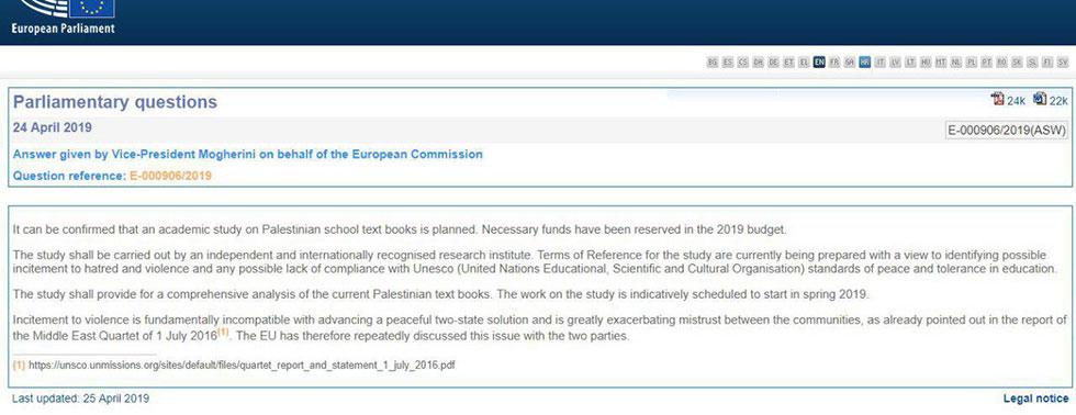 Mogherini's response regarding the matter