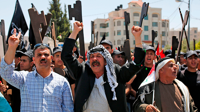 Palestinian protesters mark 71 years since thier catastrophe or Nakba (Photo: AFP) (Photo: AFP)