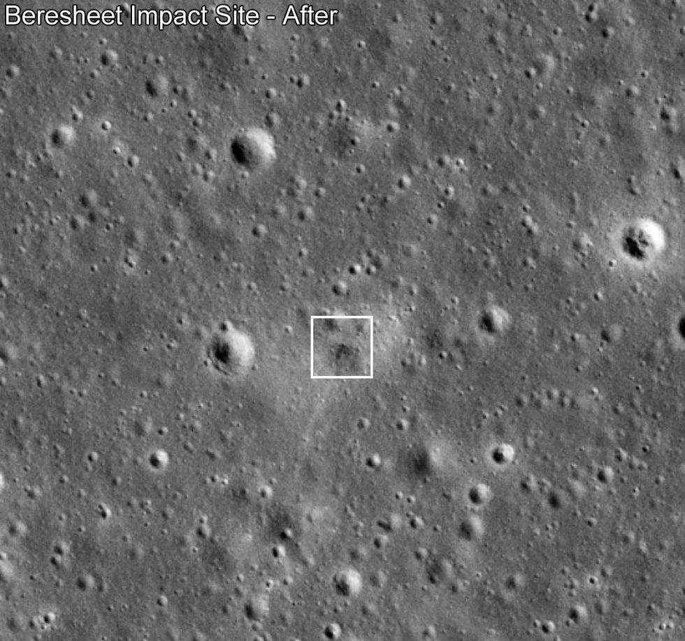 """Место падения аппарата """"Берешит"""". Фото: NASA"""