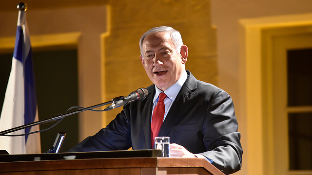Netanyahu delivered a speech at a memorial at Attlee on Wednesday (Photo: Sharon Tzur)