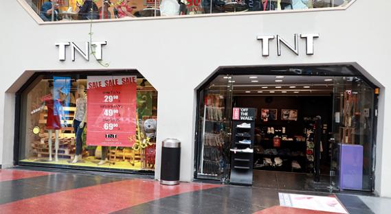 סניף של TNT (צילום: דנה קופל)