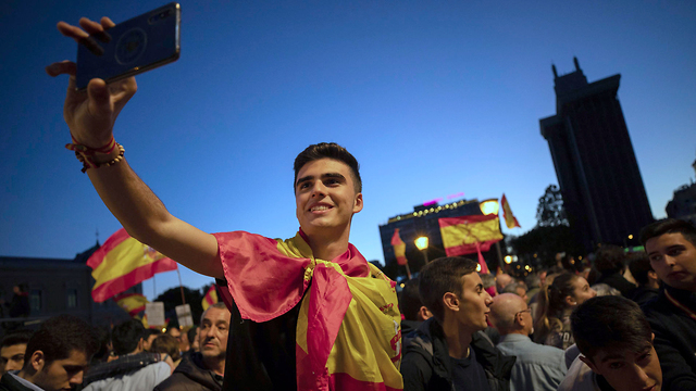 Supporters of the far-right Spanish party Vox (Photo: AP)