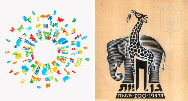 """מימין לוגו גן החיות הישן, משמאל אדפטציה שנעשתה לכבוד התערוכה, של לוגו העירייה (עיצוב: רודי דויטש דיין ז""""ל, עומר אלון)"""