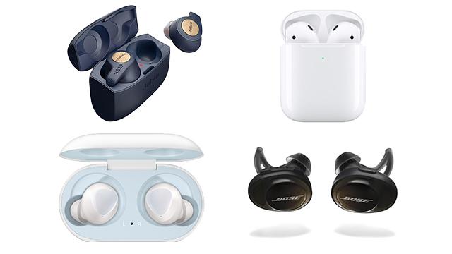 אוזניות אלחוטיות (צילום: יח