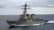 צילום: הצי האמריקני