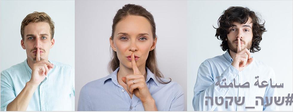 רכילות עסקית שעה שקטה בקניון הדר (צילום: שי ויליץ)