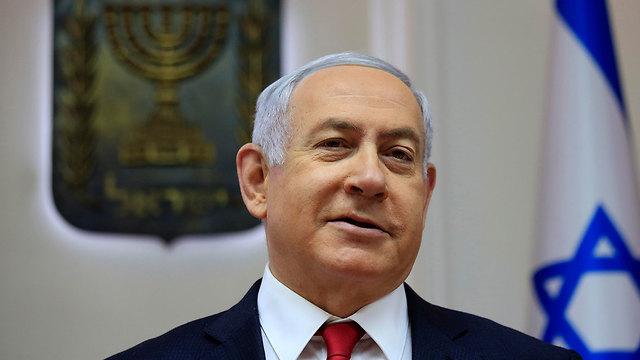 Prime Minister Benjamin Netanyahu (Photo: EPA)