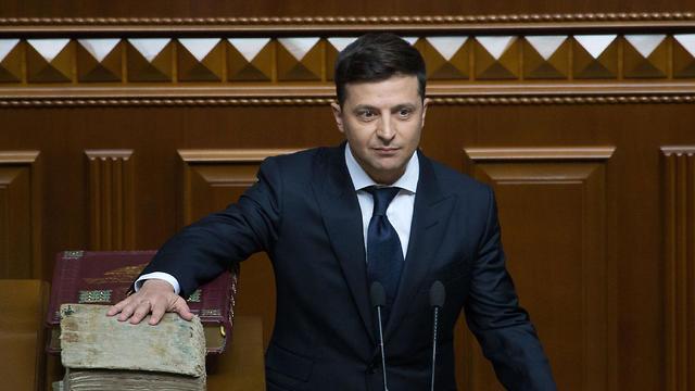 Ukraine President Volodymyr Zelenskiy being sworn into office
