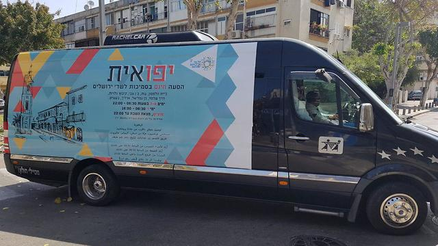 The free shuttle operated for Jaffa's residents (Photo: Tel Aviv Municipality)