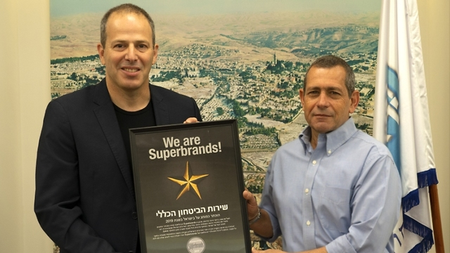 נדב ארגמן ערן יסעור סופרברנדס superbrands (צילום: צילום סטודיו)