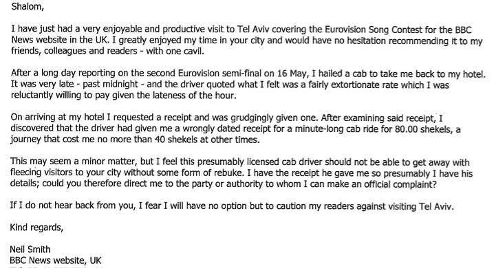 מכתב התלונה של כתב BBC