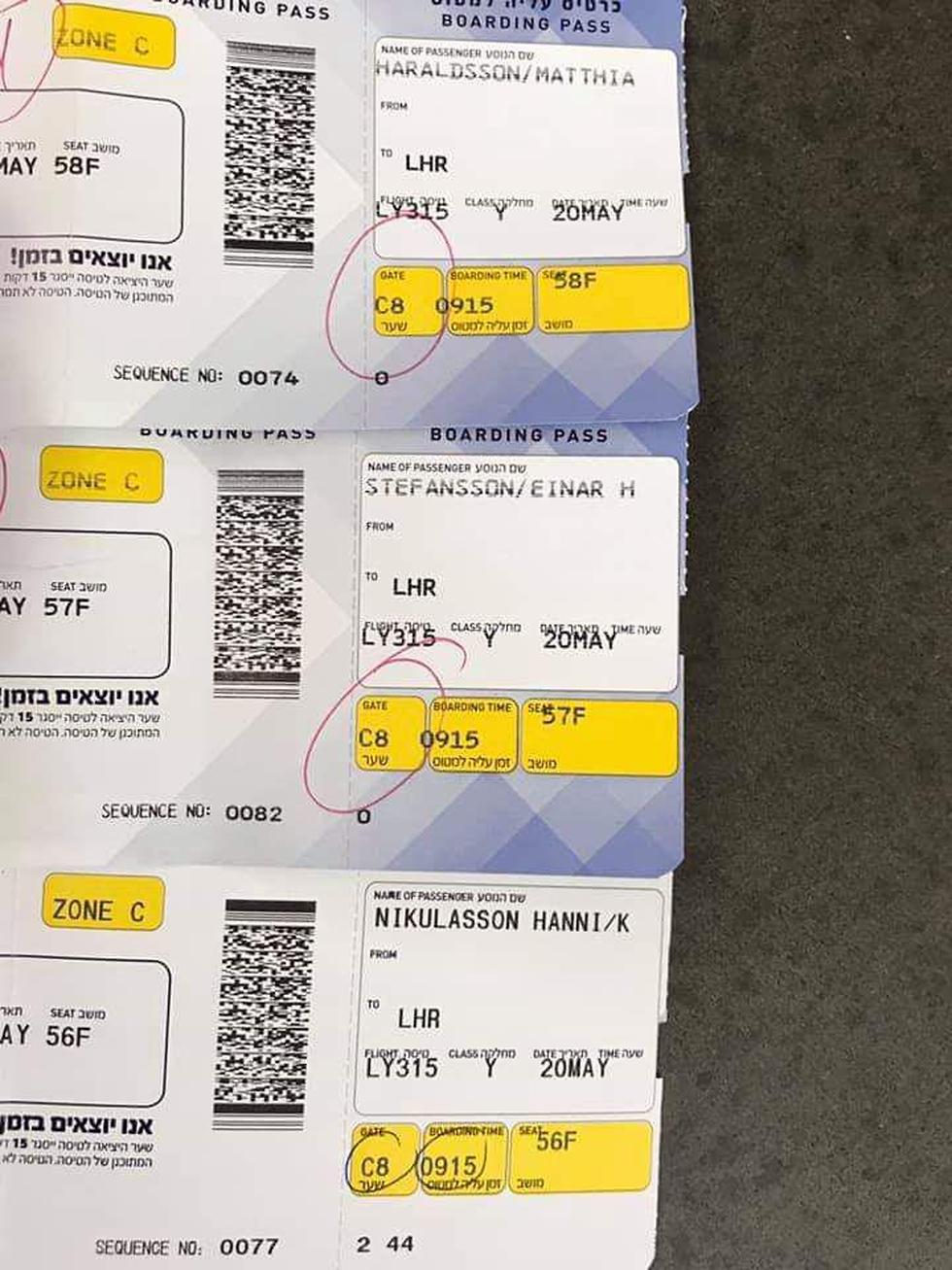 כרטיסי טיסה של חברי ההרכב