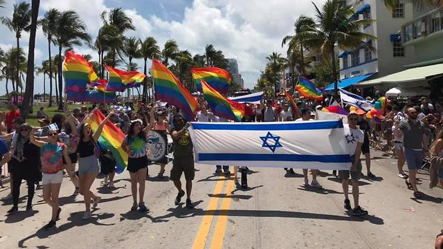 מצעד הגאווה במיאמי ביץ' (צילום: הקונסוליה הכללית של ישראל במיאמי )