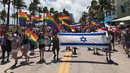 צילום: הקונסוליה הכללית של ישראל במיאמי