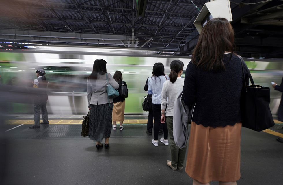 Метро в Токио. Фото: АР