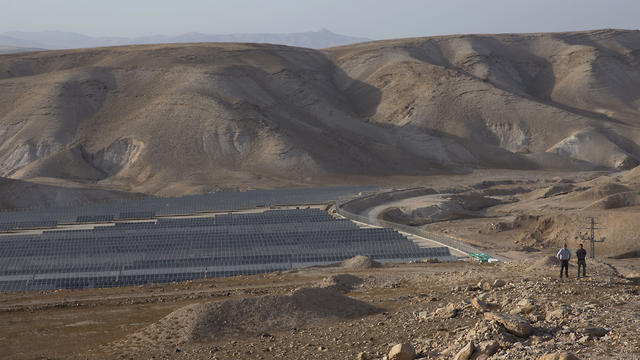 Solar panels at the newly inaugurated Nour Jericho solar plant