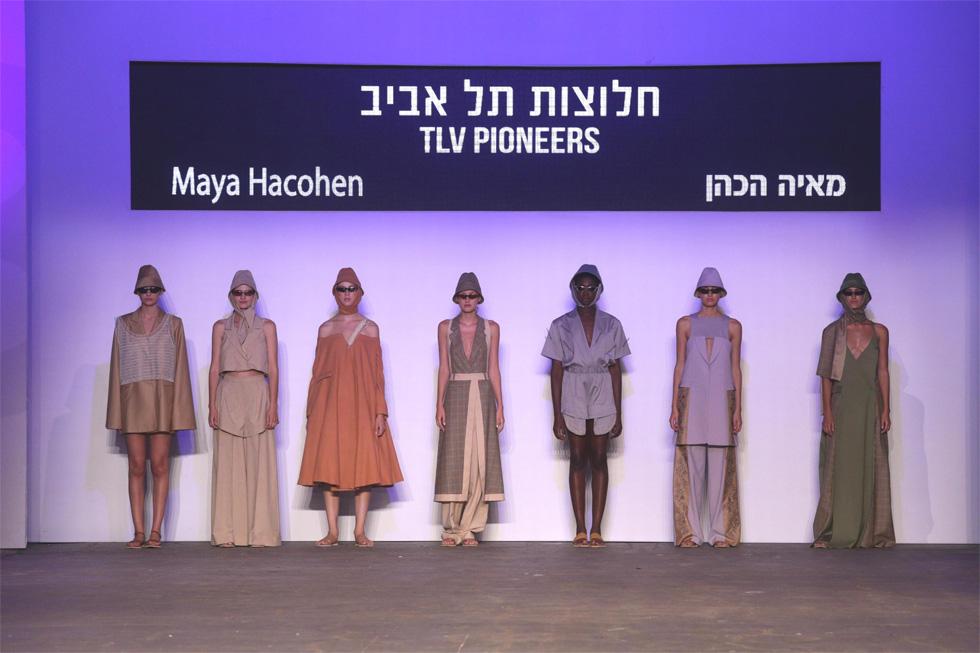 הפרויקט של מאיה הכהן בתצוגת הגמר של שנקר, 2018 (צילום: אבי ולדמן)