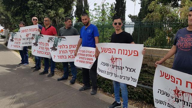 Protest gegen Gewalt in arabischen Communitys