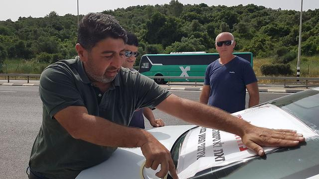 Protest caravan against rampant violence