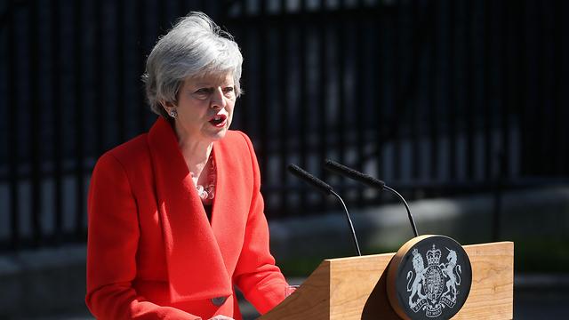 תרזה מיי ראש ממשלת בריטניה התפטרה (צילום: AFP)