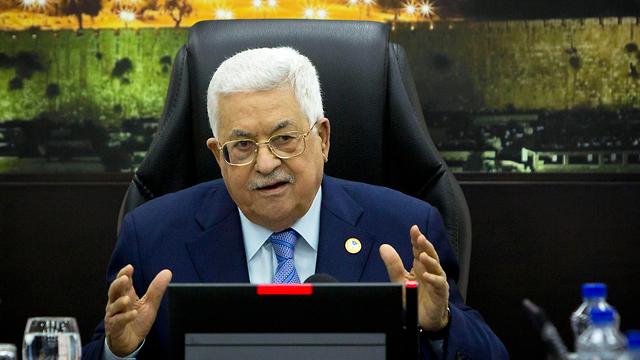 Palestinian President Mahmoud Abbas (Photo: AP) (Photo: AP)