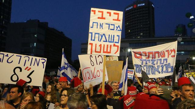 Anti-corruption demonstration in Tel Aviv (Photo: Motti Kimchi)