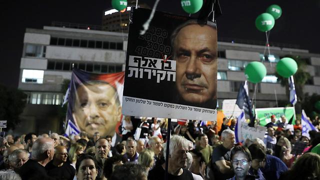 """הפגנות ענק נגד ראש הממשלה נתניהו -העם קורא לפטורי ראש הממשלה -""""לא ניתן לך להיות ארדואן""""  92667660991599640360no"""