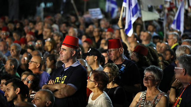 Anti-corruption demonstration in Tel Aviv (Photo: EPA)