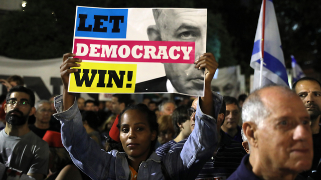 """הפגנות ענק נגד ראש הממשלה נתניהו -העם קורא לפטורי ראש הממשלה -""""לא ניתן לך להיות ארדואן""""  92667680991599640360no"""