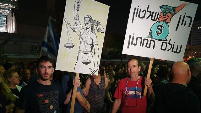 """הפגנות ענק נגד ראש הממשלה נתניהו -העם קורא לפטורי ראש הממשלה -""""לא ניתן לך להיות ארדואן""""  9266896099479640360no"""