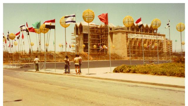 Decorating the streets of Beersheba ahead of Sadat visit (Photo: Tuviyahu Archive, Ben Gurion University) (Photo: Tuviyahu archive, Ben Gurion University)