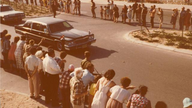 People of Beersheba gather to greet Sadat (Photo: Tuviyahu Archive, Ben Gurion University) (Photo: Tuviyahu archive, Ben Gurion University)