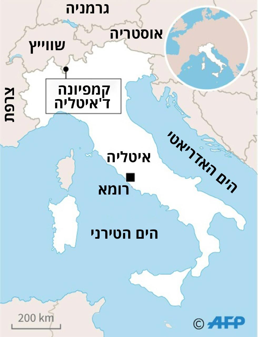מפה מובלעת של איטליה ב שווייץ קמפיונה ד'איטליה  ()