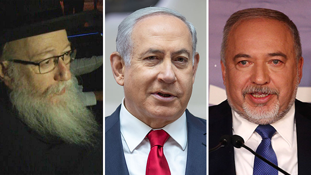 Litzman, Netanyahu, Liberman