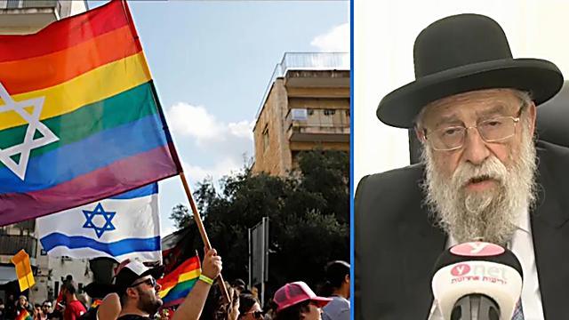 הרב אריה שטרן נגד דגלי הגאווה ()