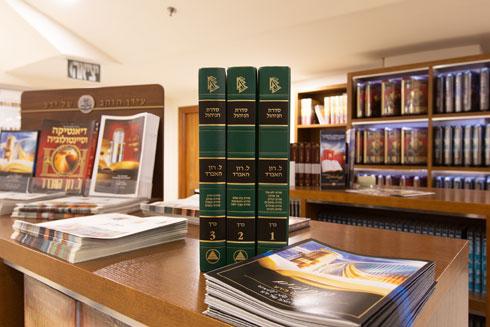 ספרים וסרטונים בשלל שפות, והצעות לקורסים כמו ''התמצאות בחיים'' (צילום: דור נבו)