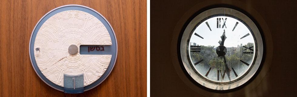 השעון הגדול מעל הכניסה שוחזר, אך הוזנח וכבר לא פועל; משמאל: שלט בכניסה לחדר שבו מתקיים ייעוץ של הסיינטולוגיה שנקרא אודיטינג (צילום: דור נבו)