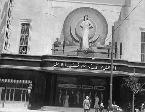 באים לראות את הסרט הראשון, שהוקרן ב''סינמה אלהמברה'' ב-1937. שמו היה ''שירת התקווה'', ובכרזה מופיעה אום כולתום (צילום: Library of Congress, Prints & Photographs Division, LC-DIG-matpc-17032)